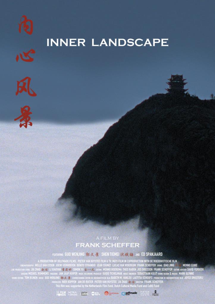 Inner Landscape 2012 2019 Muyi Film