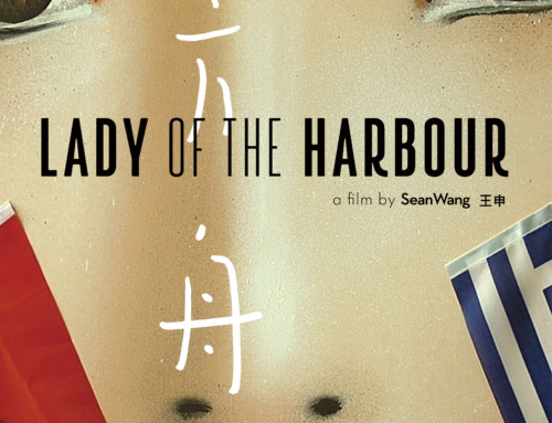 LADY OF THE HARBOUR 芳舟 (2015-2017)